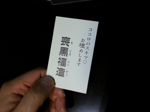 20130506_201210